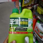 除草剤でおすすめなのは液剤?それとも顆粒?